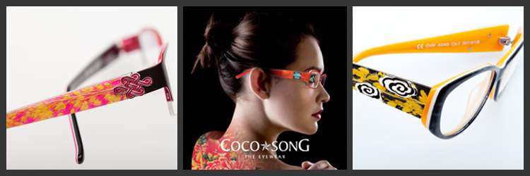 cocosong